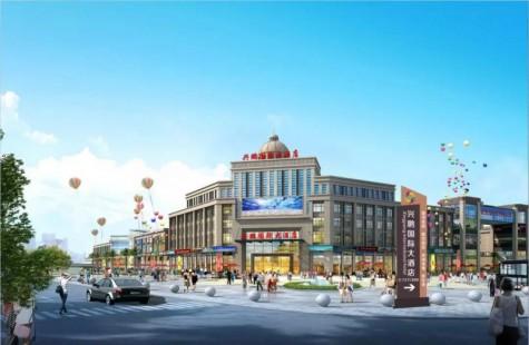 兴鹏商业广场